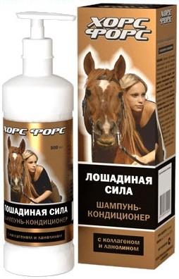 shampun-loshadinaya-sila-e1390154900676
