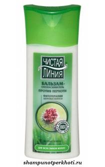 balzam-chistaya-liniya-lopuh1