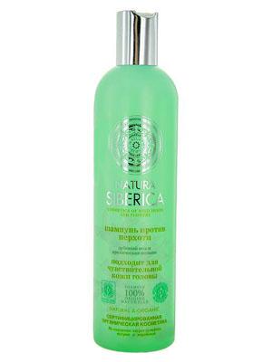 shampun-natura-siberica