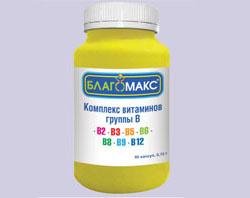 kompleks-vitaminov-b