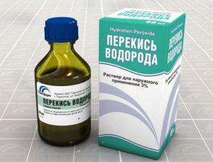 применение перекиси от псориаза